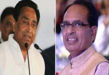 shivraj-attack-on-cm-kamalnath-Transfer-of-officers-in-madhypradesh