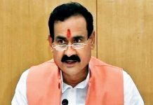 BJP-minister-narottam-mishra-win-from-datia