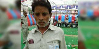 collector-suspend-teacher-in-bhindd