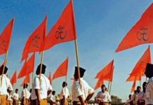 Major-reshuffle-in-RSS-MP's-unit-before-Lok-Sabha-elections