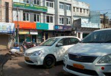Satish-Sarawagi's-house-could-be-raided-by-IT-raid