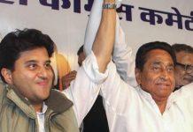 kamalnath-will-do-public-meeting-in-madhya-pradesh-