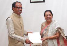 mp-election-2018-congress-call-from-governor-house-shivraj-resign-