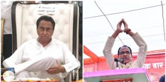 Kamal-Nath-govt-to-tighten-noose-around-dozen-ministers-of-Shivraj-Singh-Chouhan-