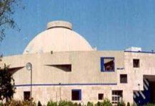 mp-vidhansabha-committee-constitute