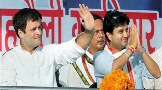 Scindia-said---next-Congress-government-will-be-formed-under-leadership-of-Rahul