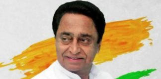 Congress-can-get-new-chief-in-madhya-pradesh-soon-