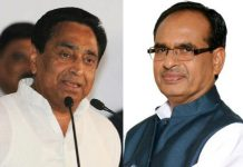 Shivraj's-Followers-increased-on-Twitter-Compare-to-kamalnath