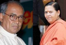 ex-cm-uma-bharti-may-be-candidate-from-bjp-on-bhopal-seat-