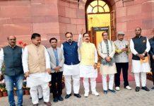 BJP-MLAs-meet-President-against-speaker-election-of-mp-assembly-