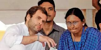 rahul-gandhi-will-do-public-meeting-in-neemuch