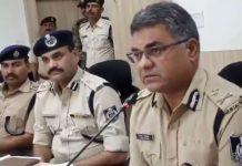bhopal-range-ig-yogesh-deshmukh-pc-