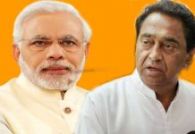 Kamal-Nath-has-written-a-letter-to-PM-Modi-asking-for-the-IPS-officer