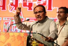 Shivraj-and-three-other-MLAs-BJP-choice-for-LS-polls
