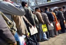 unemployed-people-raise-in-madhya-pradesh