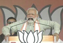 loksabha-election-pm-narendra-modi-khandwa-