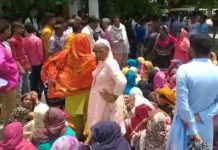 performed-protest-against-the-arrest-of-accused-involved-in-the-massacre