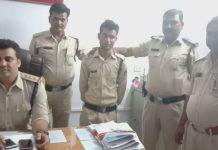 fake-prison-guard-arrested-