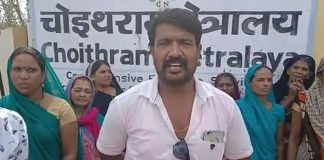 employees-protest-against-choithram-management-