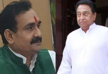 narottam-mishra-statement-goa-and-karnatak-monsoon-coming-soon-in-mp