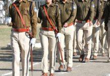 DIG-transfer-order-of-bhopal