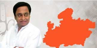 kamalnath-government-new-scheme-for-electricity-consumer