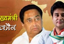 Who-will-be-the-next-Chief-Minister-of-Madhya-Pradesh-