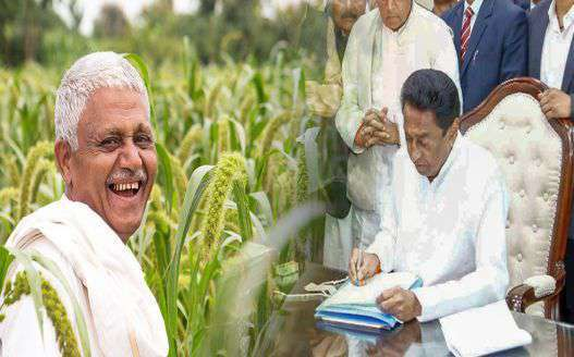 A-message-to-the-farmers-of-Kamalnath-before-the-Lok-Sabha-elections----