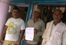 -Borrowers-became-farmers-without-loans--notice-of-the-bank-