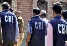 cbi-may-be-banned-also-in-Madhya-Pradesh--