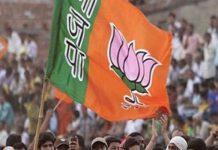 70-cross-formula-raises-concerns-of-BJP