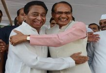 Will-not-take-a-break-on-the-plans-of-the-Shivraj-government