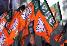 meeting-of-bjp-in-delhi-on-organization-election-strategy-can-be-decided-madhya-pradesh