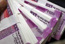 Madhya-Pradesh's-financial-condition-is-bad
