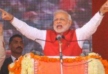 prime-minister-narendra-modi-in-ratlam