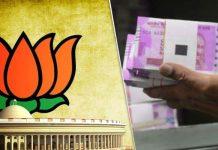 kamalnath-government-eye-on-bjp-election-fund-in-madhya-pradesh