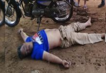 police-men-dead-body-found-in-shivpuri