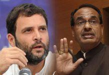 shivraj-attack-on-rahul-gandhi-to-rafale-matter-on-cag-report