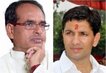 jitu-patwari-attack-on-shivraj-singh
