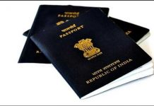 passport-office-will-be-inaugurate-in-ujjain-soon