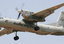 get-dead-bodies-of-All-13-people-missing-from-IAF's-missing-plane-AN-32
