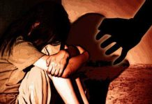 RAPE-WITH-FOUR-YEAR-OLD-INNOCENT-