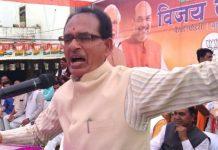 shivraj-attack-on-congress-on-Vijay-Sankalp-Yatra-in-Barad