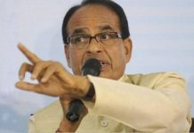 -Now-messages-from-Shivraj's-removal-from-school-books-in-madhypradesh