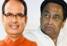 ex-cm-shivraj-wrote-letter-to-kamalnath-