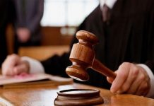 magisterial-inquiry-order-in-burhanpur-case