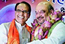 shivraj-singh-chouhan-lead-the-party-s-membership-drive