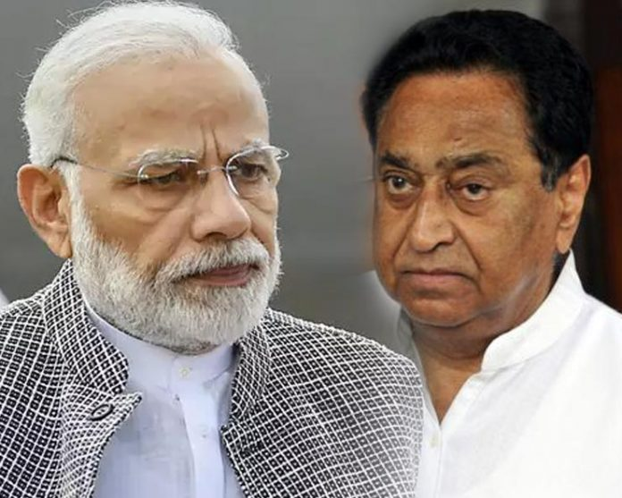 center-and-kamalnath-government-confront-on-budget-issue