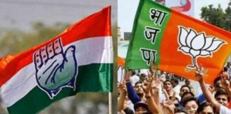 atrocity-act-and-reservation-issue-in-most-affected-these-seats-assembly-election