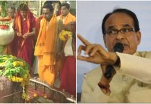 Priyanka's-Shivraj-did-welcome-in-MP
